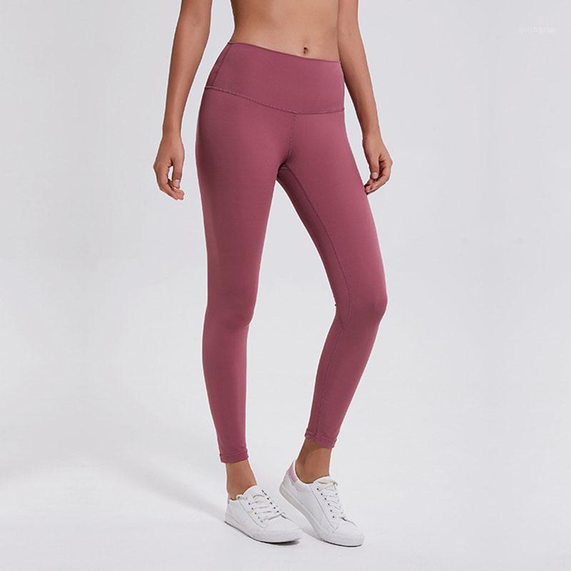 Yeni Çıplak Yoga Pantolon Kadınlar Yüksek Bel Yükseltilmiş Kalça Koşu Sıkı Ayaklar Spor Pantolon Spor Trainning Çeşitli Renkler Giymek1