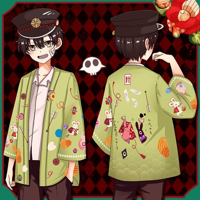Unisex Cadılar Bayramı Anime Tuvalet Bağlı Hanako-Kun Yugi Amansu Cosplay Kostüm Haori Cape Partisi Pelerin Coat