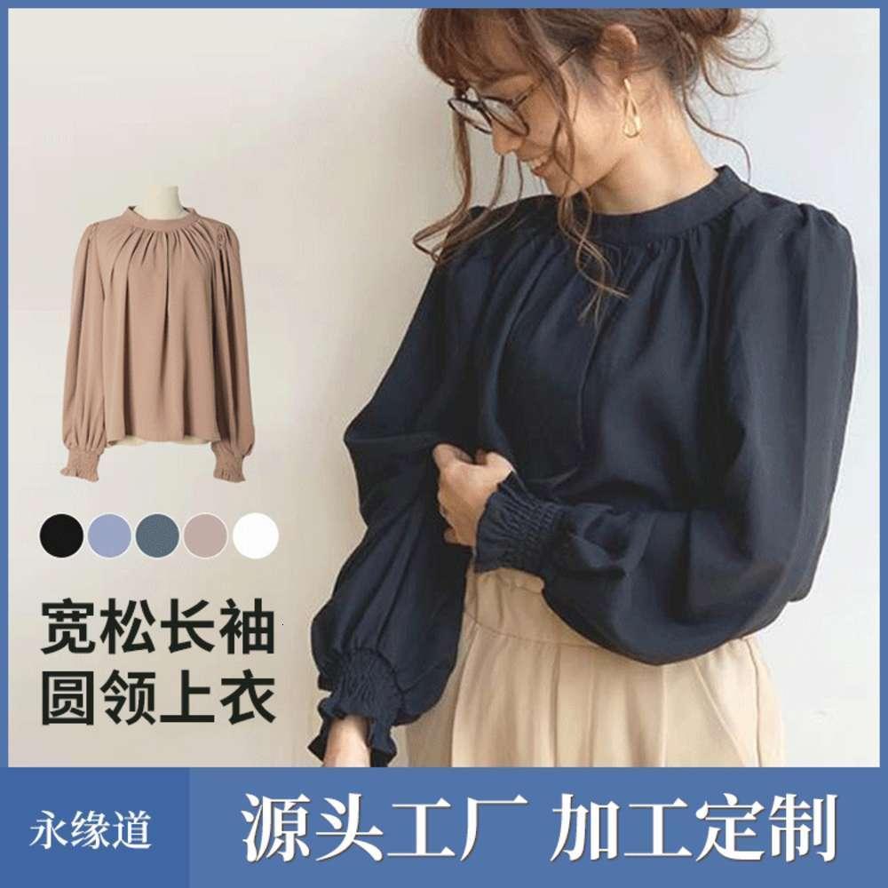 6 cuello allound gasa plisada otoño color puro manga de burbuja top temperamento dama DRS
