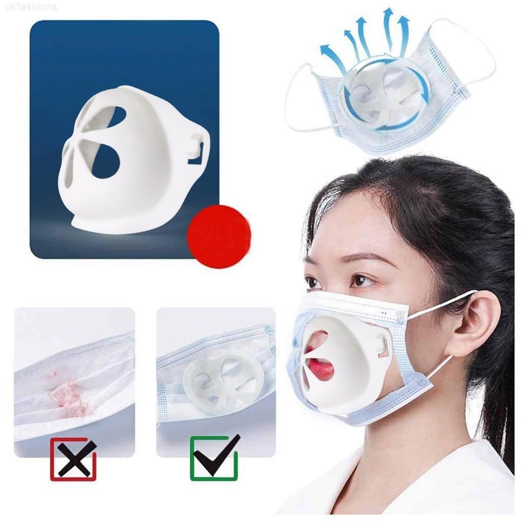 Держатель дыхания Маска до силиконового увеличения Помогите дыхательное пространство плавно дизайнерская маска Mascarilla Reusabl
