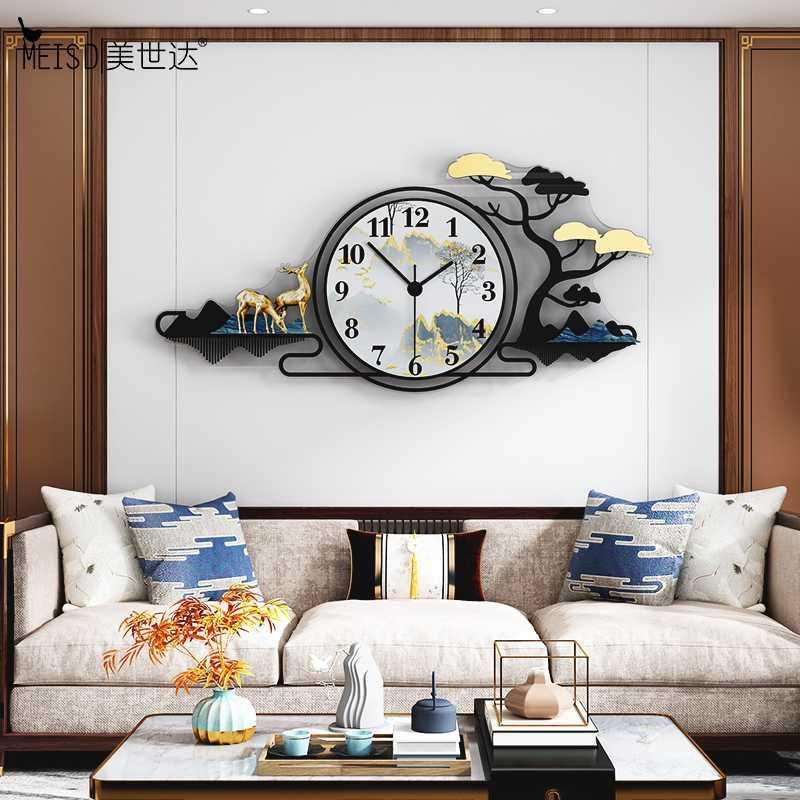 Настенные часы MEISD акриловые часы Современный дизайн часы Большой кварц молчаливый дом гостиная декоративное Horloge творческий розыгрыш