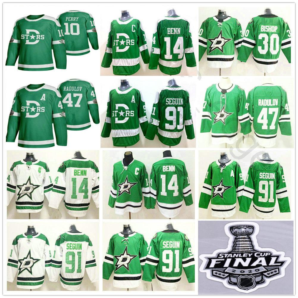 2020 Stanley Cup Finals Inverno clássico Dallas Stars Hockey 91 Seguin 14 Jamie Benn 10 Corey Perry 4 Miro Heiskanen 24 Roope Hintz Jerseys