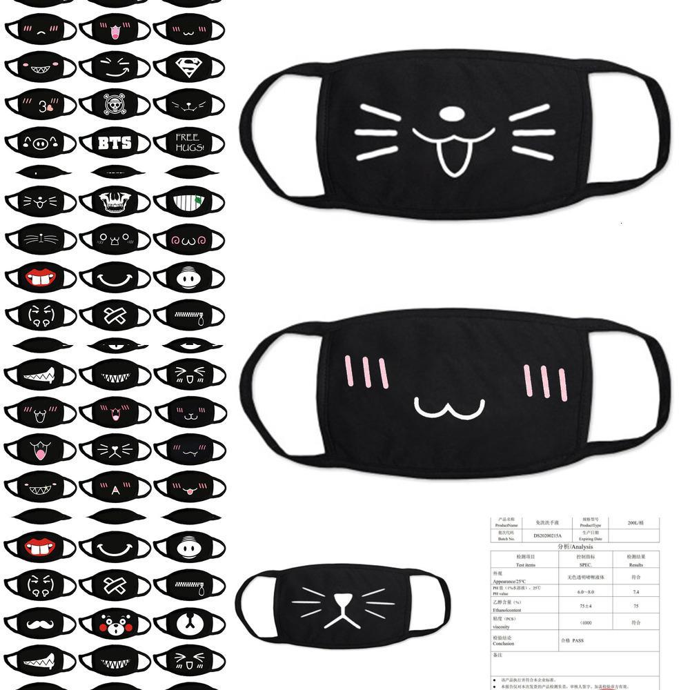 Maschere di cotone nero in tessuto di moda traspirante maschere maschere in primo piano faccia designer polvere fy9z bocca anti carino mascherina cartoon stock in piejt