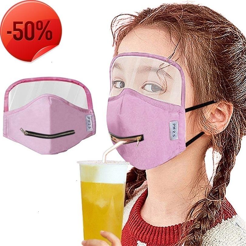 Factory Prix Factory Facemasse réutilisable Facème adulte Enfants Fashion Designer Nez Masque de visage avec boire Mascaras de fermeture éclair