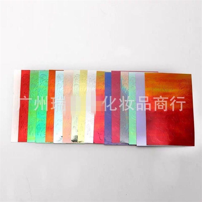Womens Manicure unha etiqueta Laser Aurora Gradiente Multicolor Chama Forma Decoração Unhas Adesivos 16 cores Chamas Tipo Decalques 5 6rq L2