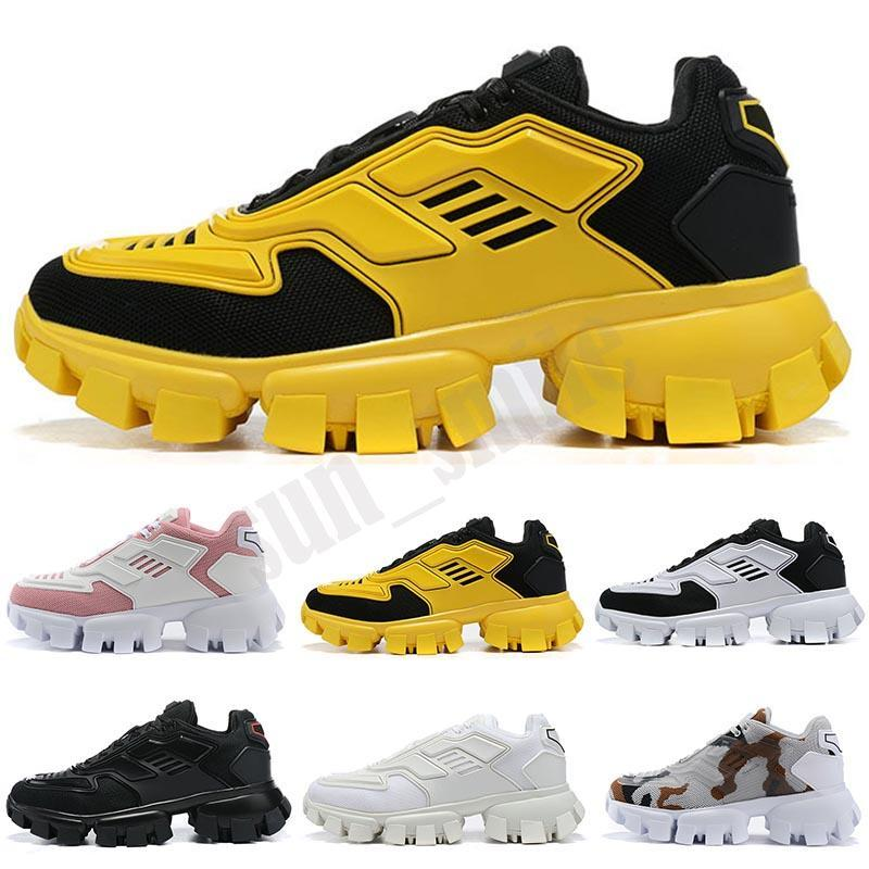 Chaussures de course Camo Premium SE Cool Grey Grey Mixtape Soyez Vrais Mens Femmes Baskers des Chaussures Sports Sneakers en plein air