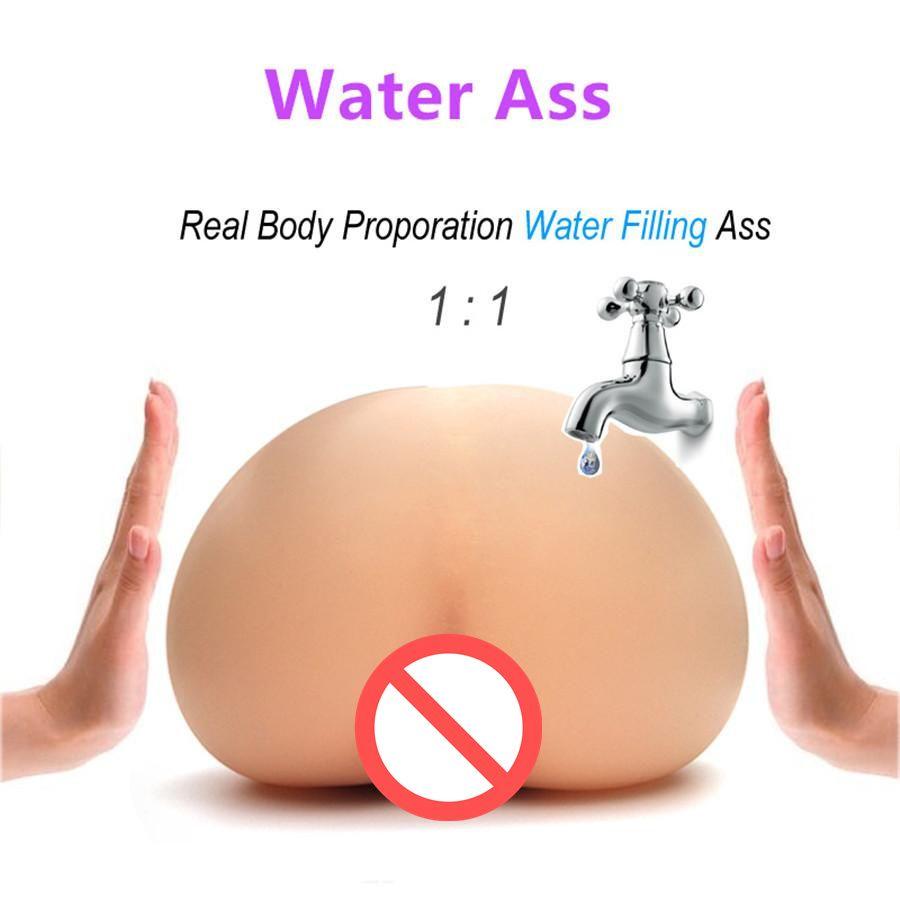솔로 육체 섹스 인형 남성 masturbactor 주사 따뜻한 물을 충전하는 풍선 실리콘 현실적인 음모 실제 체온 큰 엉덩이 장난감