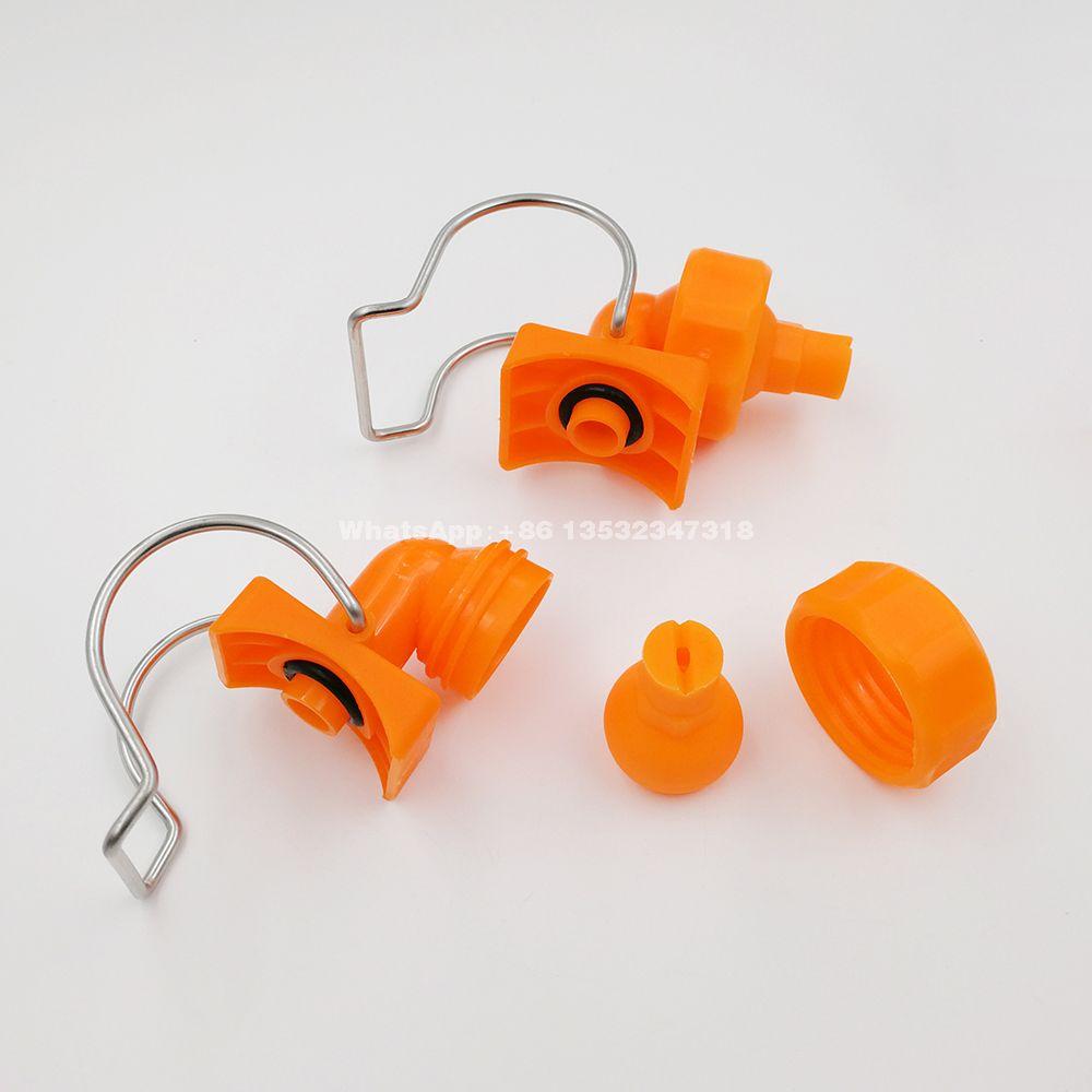 YS Clip-петелька Регулируемый Шаровой Spray Nozzle, тангенциальный зажим на плоский вентилятор Spray Nozzle
