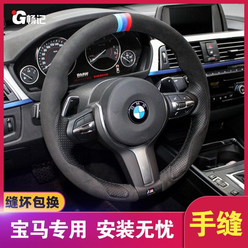 DIY BMW El Dik Dikmek Için Uygun Deri Direksiyon Kapağı 3 Serisi 5 Serisi / 7 Serisi M X1 X5 X3 320LI X2 / X4