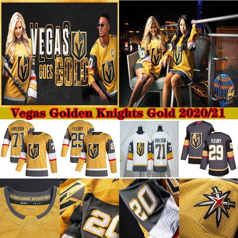 2021 Vegas Golden Knights 3rd Gold Jersey Marc Andre Fleury 61 Mark Stone 71 William Karlsson 75 Ryan Reaves 81 Marchessault الهوكي الفانيلة