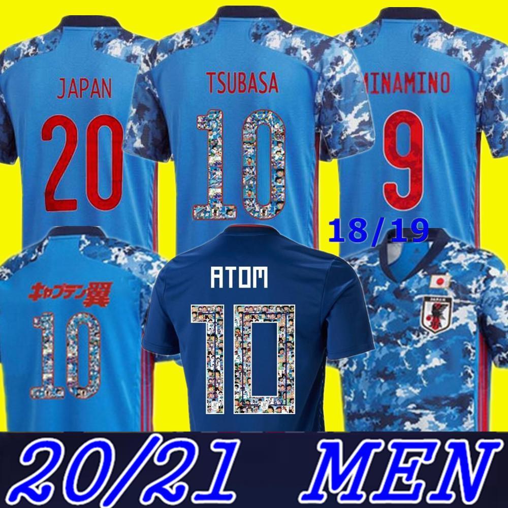 Fans & Player version 20 21 Japan Soccer jerseys 2020 TSUBASA ATOM cartoon number fonts home Football shirts top Thailand quality uniform