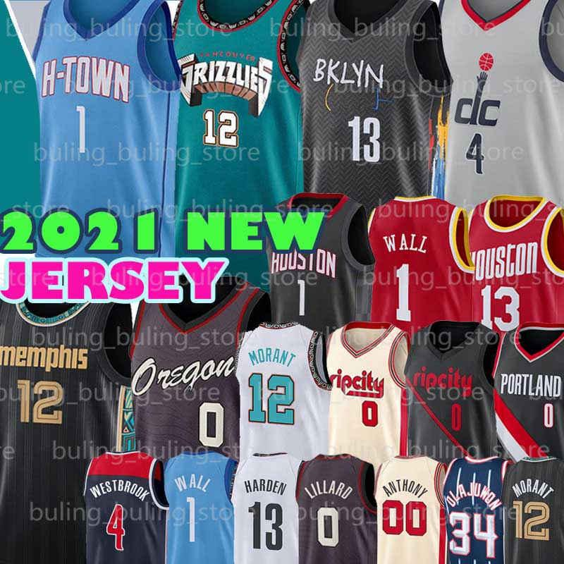 Damian 0 Lillard Jersey Russell 4 Westbrook John 1 Wall JA 13 Harden 12 Morant Hakeem Jaren 34 Olajuwon Jackson JR Carmelo كرة السلة