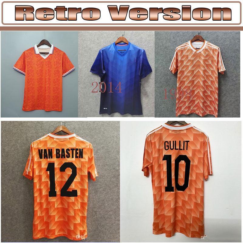1988 # 12 Van Basten # 10 Gullit # 17 Rijkaard Mens Soccer Jerseys 1998 Holanda # 8 Bergkamp Camisas de futebol 1995 1991 Retro