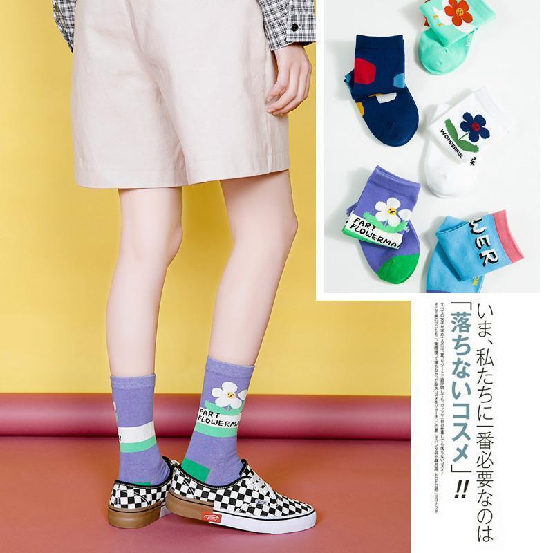 Ins colorato fiori divertenti calzini lunghi signore coreano nuovo modo carino cotone morbido accogliente cabine sottile equipaggio calzini donne bianche ragazze1
