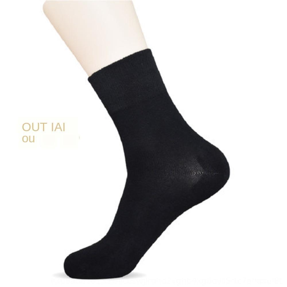 amor OTI contra de puro algodón y calcetines de los hombres de grietas del talón grueso suelta labios contra los calcetines de los hombres de división 5705 WssYQ