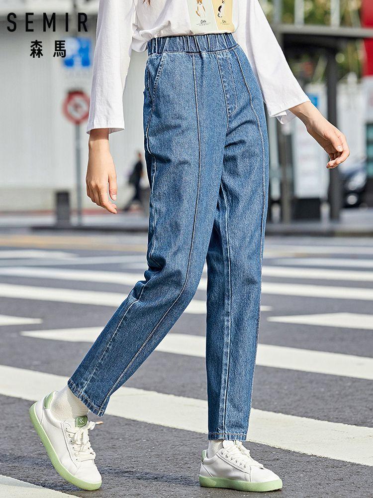 SEMIR vaqueros de las mujeres del otoño 2019 nuevos pantalones de jogging pantalones harén pantalones coreanos ulzzang tendencia bf 100% pantalones de algodón para mujer A1112