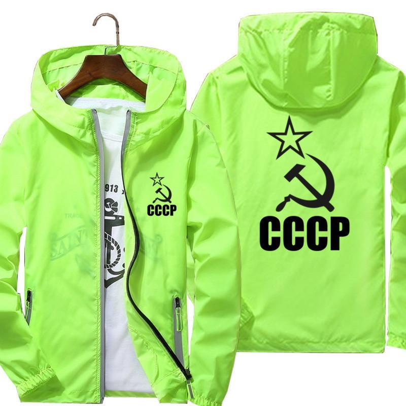 Männer CCCP Russisch UdSSR Sowjetunion Moskau Russland Lässige Zipper dünne Windjacke Bomber Kapuzenjacke Männer Outwear S-7XL