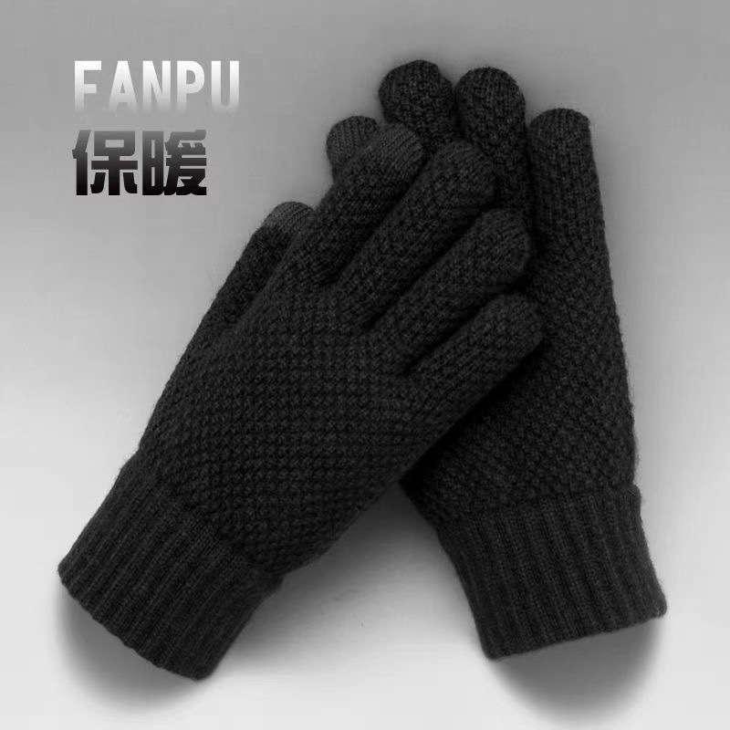 Autumn Tinted Winter Hombre Para Hombre Pantalla Táctil Táctil Al Aire Libre Equitación Caliente Sol Prueba Magic Gloves Velvet