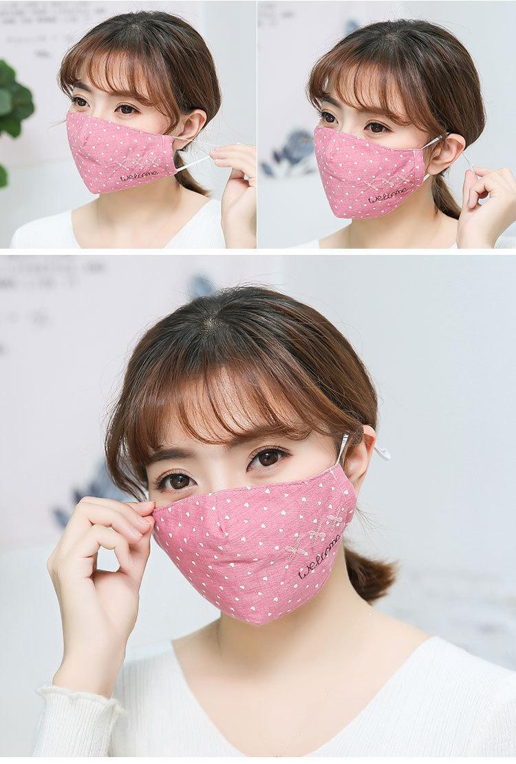 DHL холодная осенняя доставка хлопчатобумажная и зима дышащая и теплая немальная маска маска многоразовый белье взрослый трехмерный пылезащитный atgll