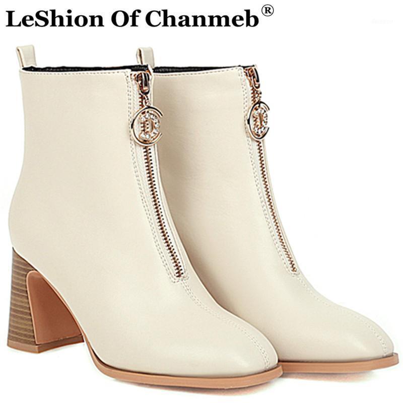 Nueva llegada 2021 Otoño Invierno Botas de tobillo para las mujeres Crystal Front Zipper Beige Boot Boot Lady Tacones altos Tacones altos Shoe 481