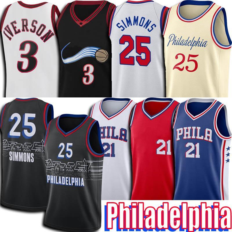 Joel 21 Embiid Jersey Ben 25 Simmons Jerseys Allen 3 Iverson Jerseys Philadelphias Jersey Julius 6 Erving Jersey 2021 Cidade