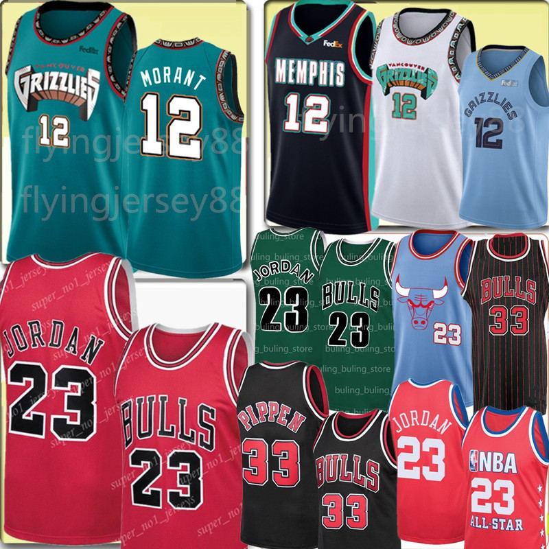 топ NCAA Ja 12 Моран Джерси 23 Майкла Скотти Пиппен 33 Джерси Колледж MJ Деннис Родман 91 1996 Мужчина Майкл баскетбольный