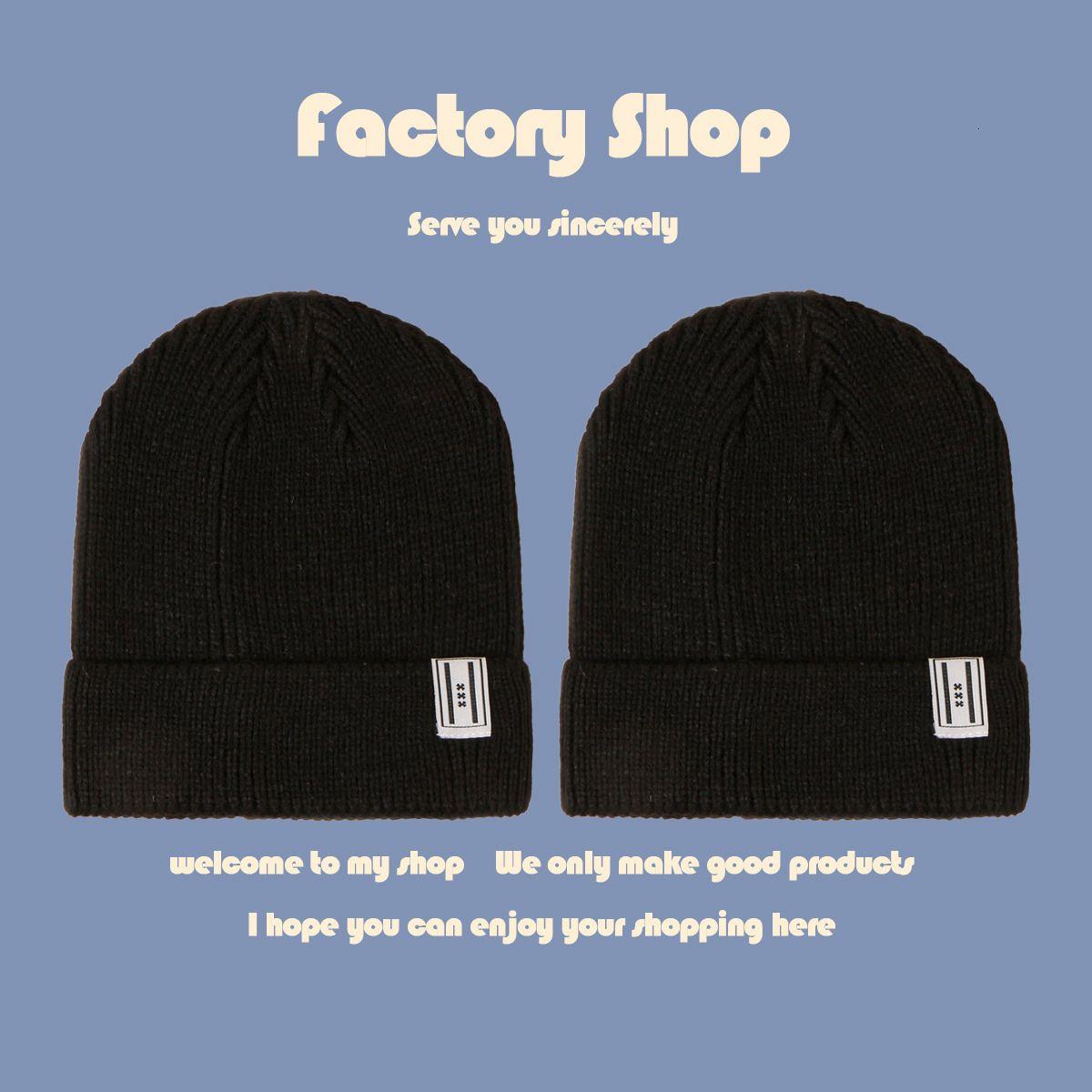 Розетка 2021 Новая черная вязаная мужская корейская универсальная теплая шерстяная шапка