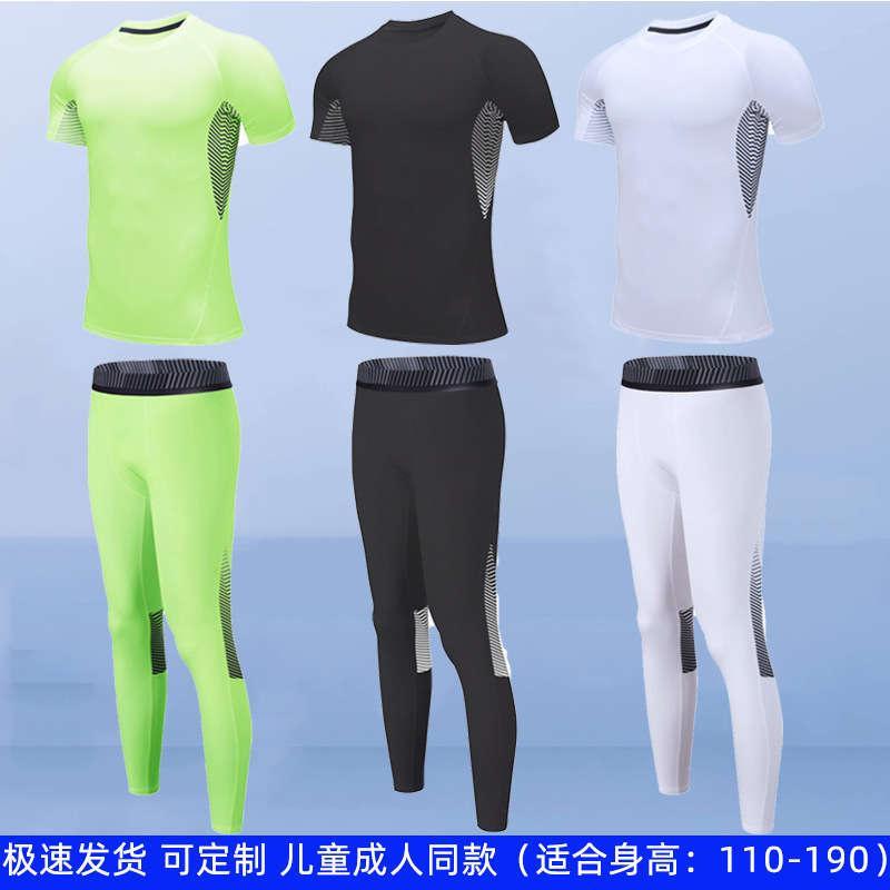 Sonbahar Açık Bisiklet Yüksek Elastik Spor Şekillendirme Hızlı Kuru Giysiler erkek Uzun Kollu Çocuk Spor Taytları Takım Elbise