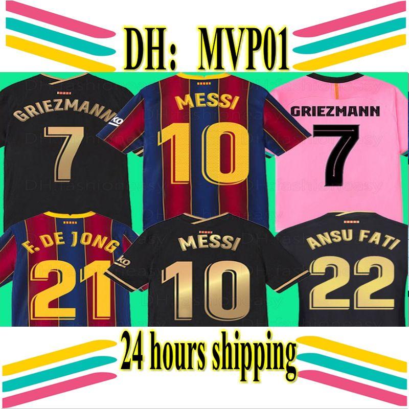 Yeni Sezon En Tayland Kalite 19 20 21 Barca Messi Futbol Forması Camisetas Futbol 2020 2021 Bar Futbol Futbol Gömlek