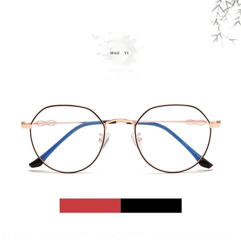 rwfLM 2019 nouvelle lentille plate de métal plat verres à fil embarcation de pied creux art de monture de lunettes ultra légère de cadre de lunettes femelle décorative