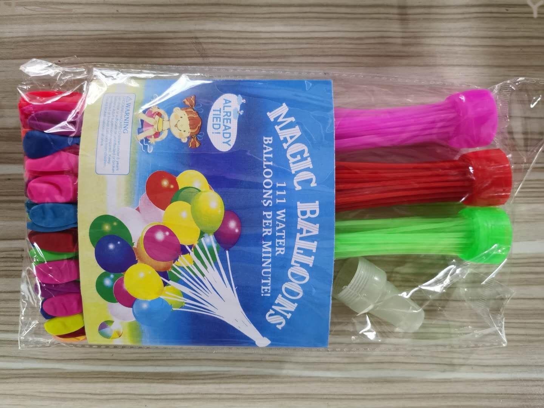 Çocuk Eğlence Oyuncak Su Balonu Hızlı Su Çok Renkli Hem Erkek Ve Kız 1 Takım = 3Beam = 111 adet Yaz Açık Oyun