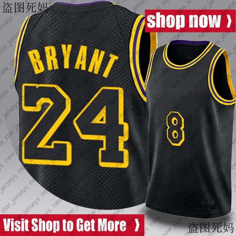 Bryant preto mamba icônico aposentadoria preto basquete jerseys retro malha amarelo roxo design clássico jersey jersey