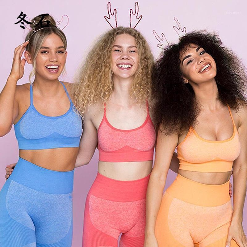 Yoga Outfits Seamless Set 2 Piece Women Gym Push Up Strappy Sports Bra +Sports Suits Clothing Conjunto Deportivo Mujer1