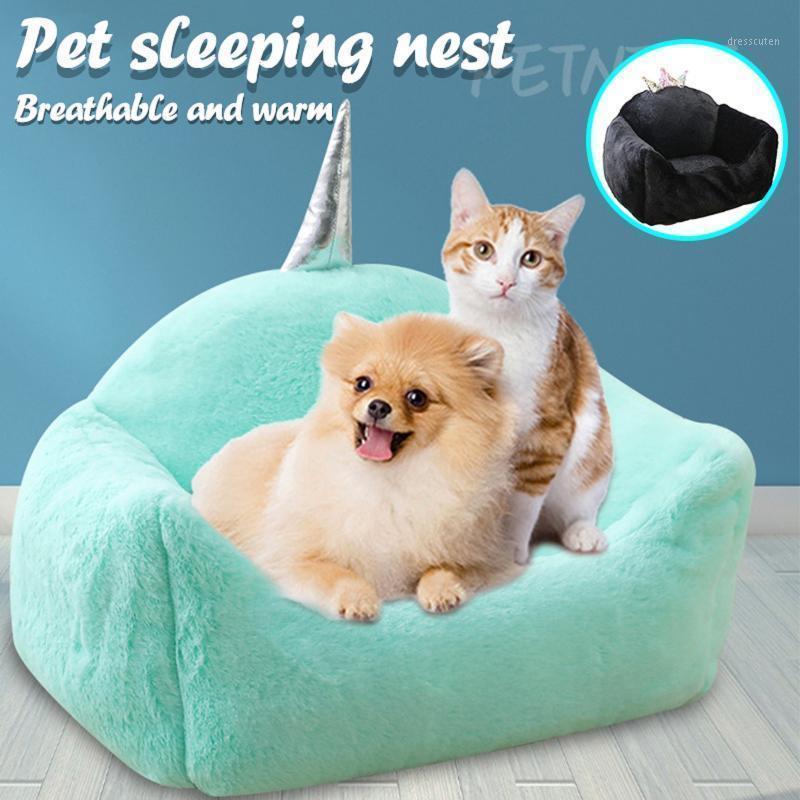 Pet Dog Cat Bed Щенок Дом Корона Диван Форма Зимняя Утолщение Небольшой ПЭТ Зима Теплый Спальный Падуб для Собака Чихуахуа Basket1