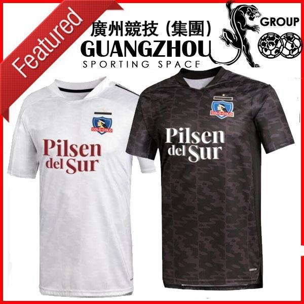 2021 Colo Colo Soccer Jerseys Home Away 2020 21 22 20 Chemise de football en Jersey Top Qualité S - XXL Set Homme Shirts