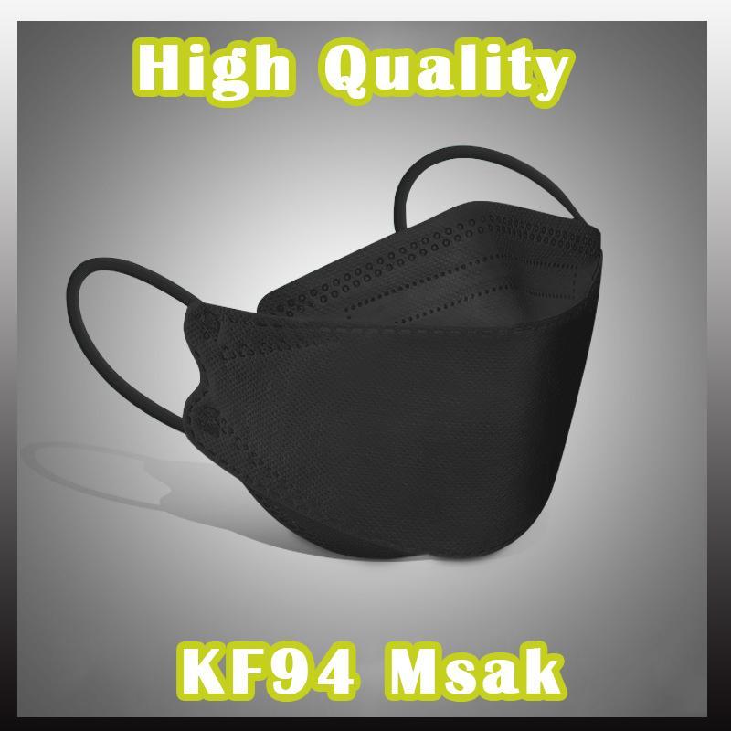 Bem-vindo a comprar DHL Frete Grátis, Prova-Poeira, Saudável e Respirável Proteção, KF94 Máscara de salgueiro KF94 de alta qualidade para crianças ou adultos