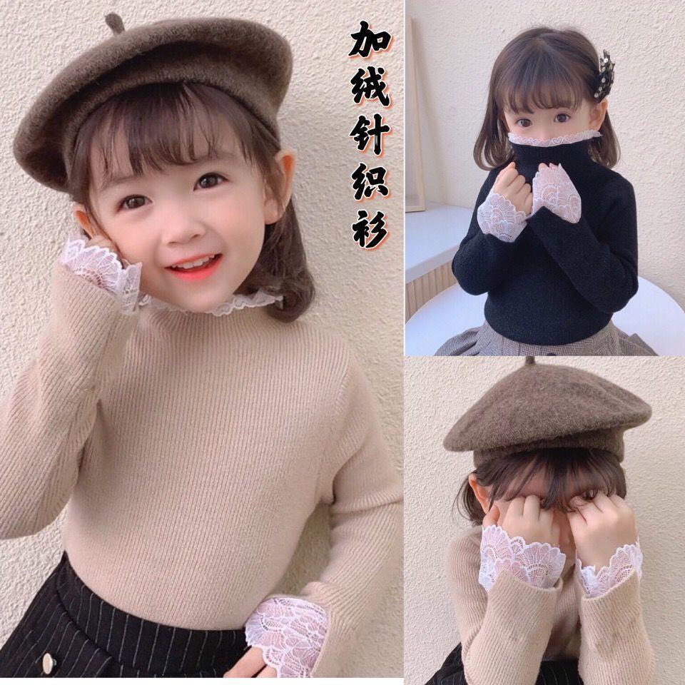 Maglione della ragazza Bottom Top Western Style Bambini Aspesa a maniche lunghe calda a maniche lunghe Bambina Bambina Cappotto invernale