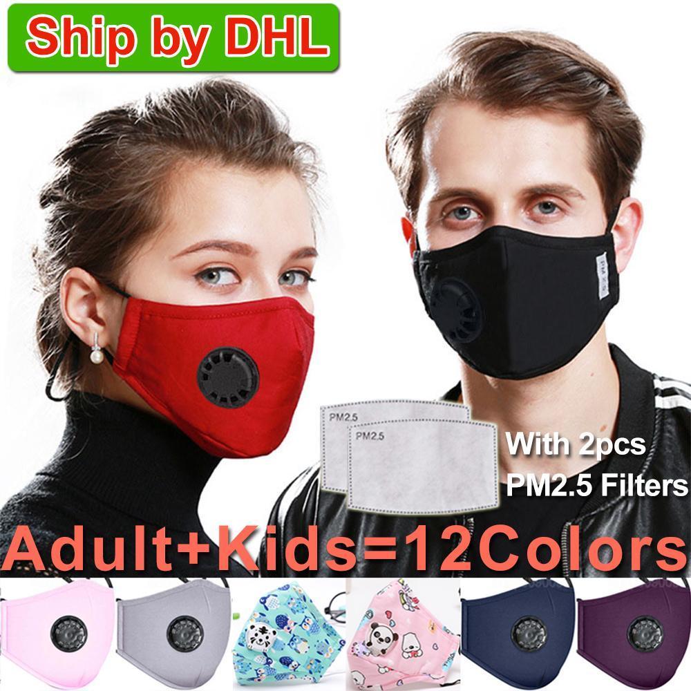 Моющаяся маска для лица Многоразовый респиратор против пыли PM2.5 Маски с 2 угольными фильтрами Защитные маски для лица ffp2 Моющиеся