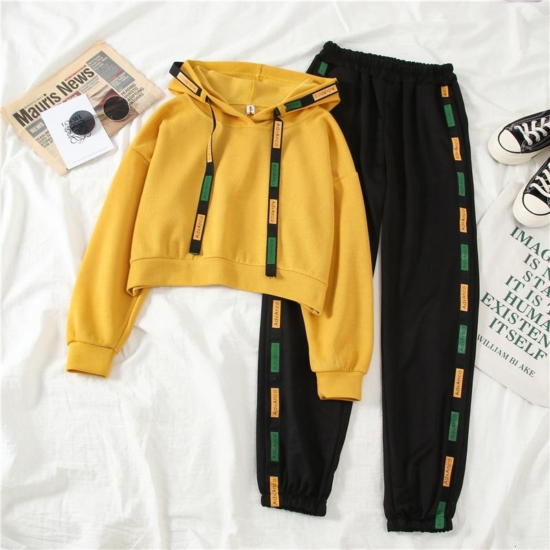 Casual jaune / vert Survêtement femmes pulls et pantalons Harun Deux monopièce de sport féminin Nouvelle lettre Imprimer Ensembles étudiants TZ12