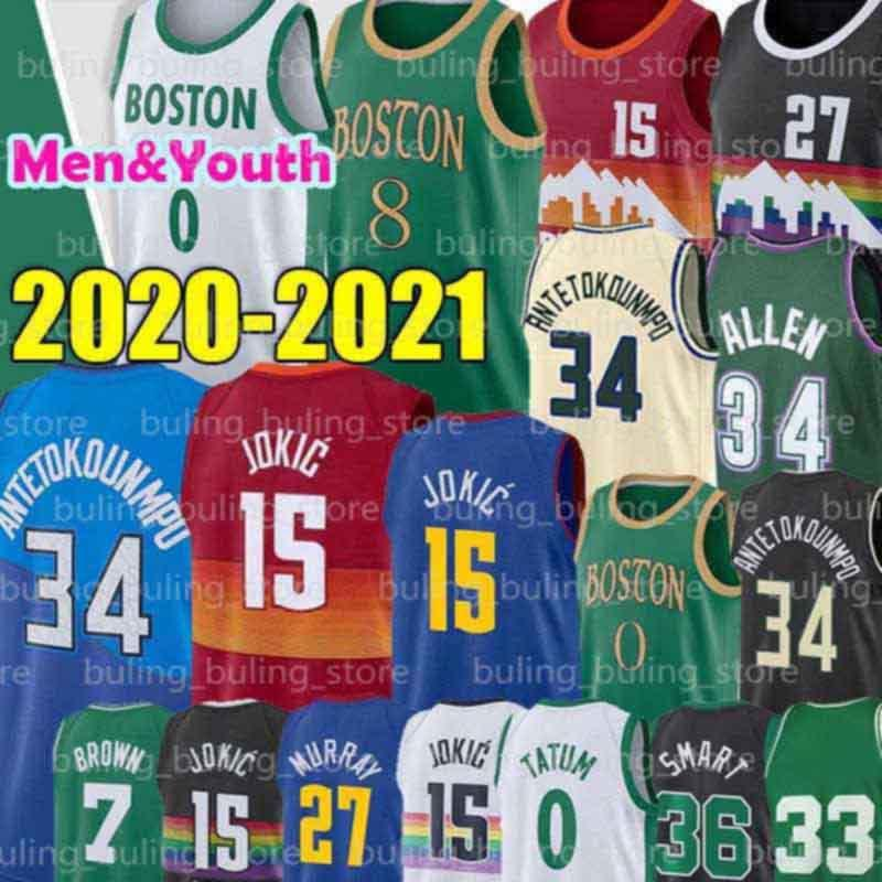 15 Jokic Jersey 0 Tatum Murray 27 Jamal Nikola Jayson Kemba 8 Walker Marcus 36 Smart Brown Gordon Jaylen Hayward Mens Youth Basket
