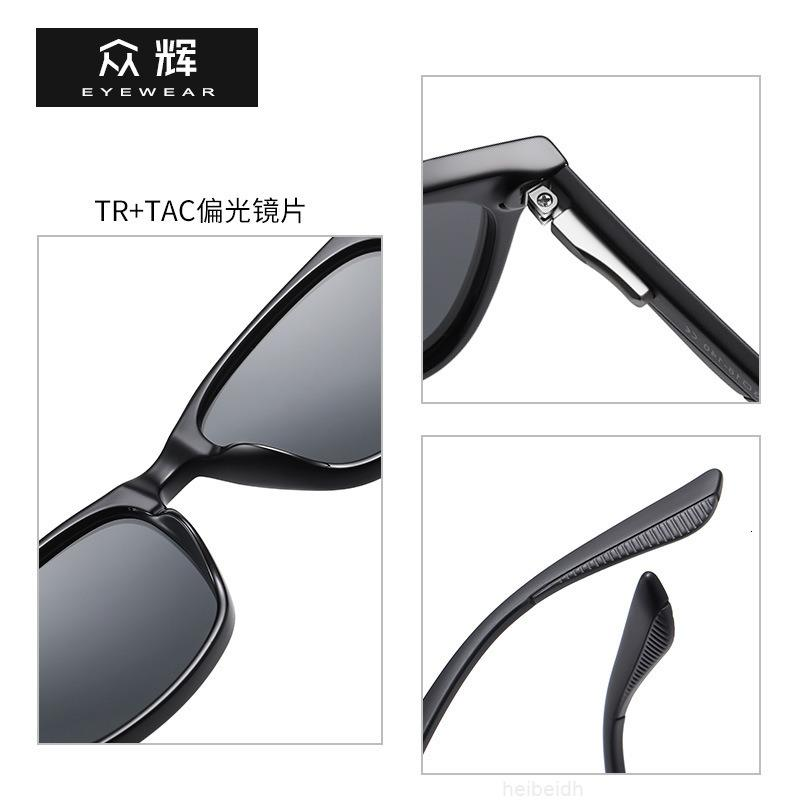 y Fashion Men's 2021 New Women TR Polarized Box Sunglasses