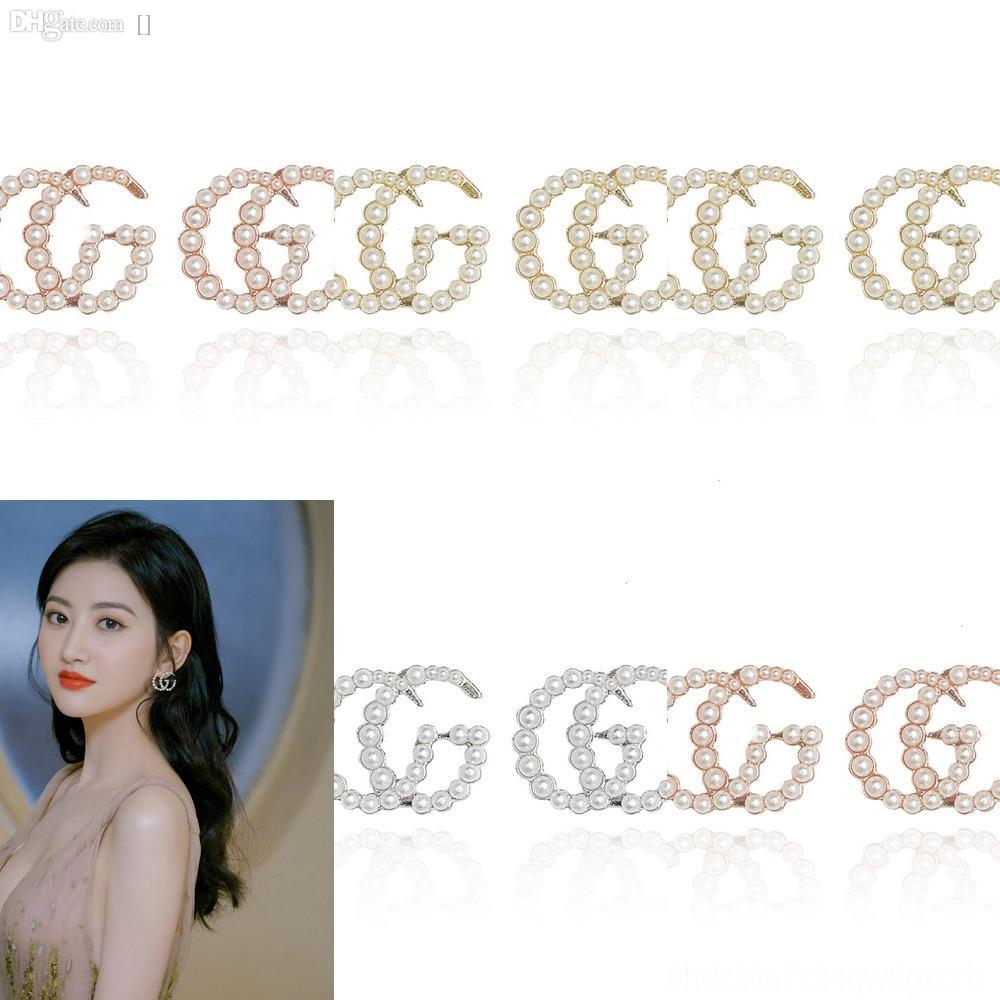 SO1my oro belle donne orecchino animale G lettera disegno micro spianare arcobaleno cz monili animali di perle