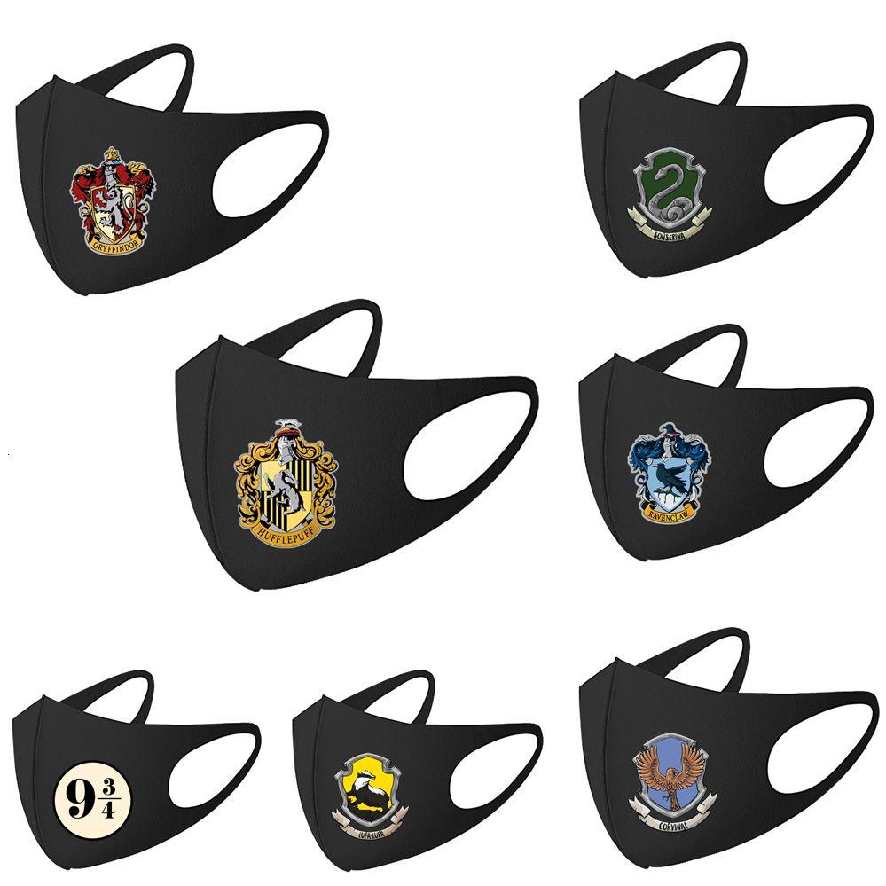 De lujo de la cara caliente de la venta Harry Potter Slytherin Hufflepuff periféricos Máscaras Máscara de polvo y neblina Impresión