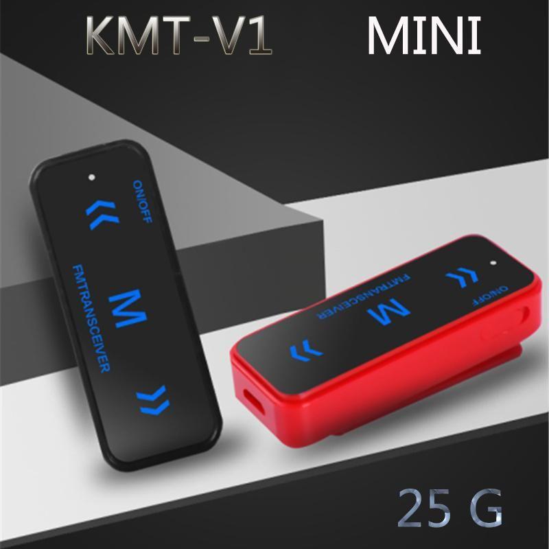 КМТ-V1 гражданской MINI Интерком Открытый Ручной портативный Micro мини Walkie Talkie Way Ham Radio Коммуникатор HF Transceiver