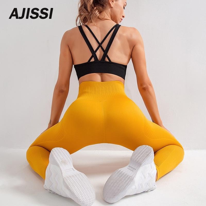 Pantalon de yoga Sexy Femmes Taille High Taille Jambières sans couture Femme Sport Fitness Gym Leggings Femmes Sport Collants Entraînement Yoga Leggings 201014