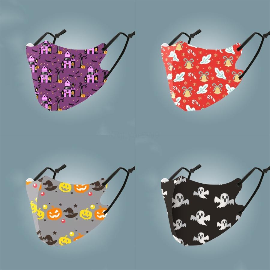 Starry Sky Romantic печати Маски Самое лучшее продавая 10 Цвет Симпатичные маски пыли Тонкие губки маски # 430