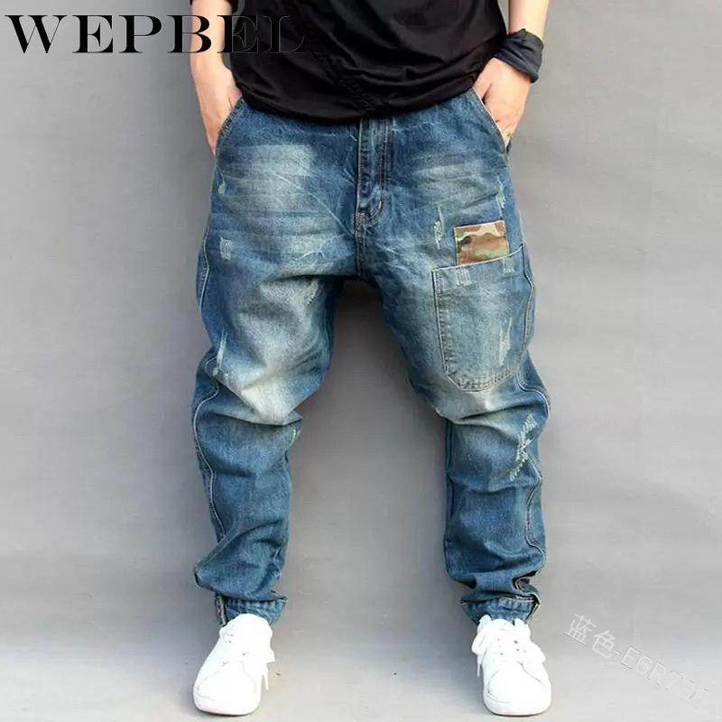 Wepbel Men's Casual Casual Couture Couture Jeans Printemps et Automne Mode Lâche Camouflage Denim Pantalon croisé