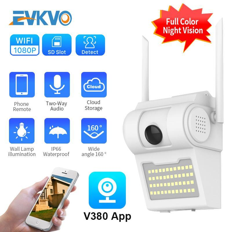 EVKVO 1080P WiFi sans fil extérieur Cour Lampe LED Caméra de surveillance externe étanche 2MP caméra IP avec vision nocturne CCTV Cam
