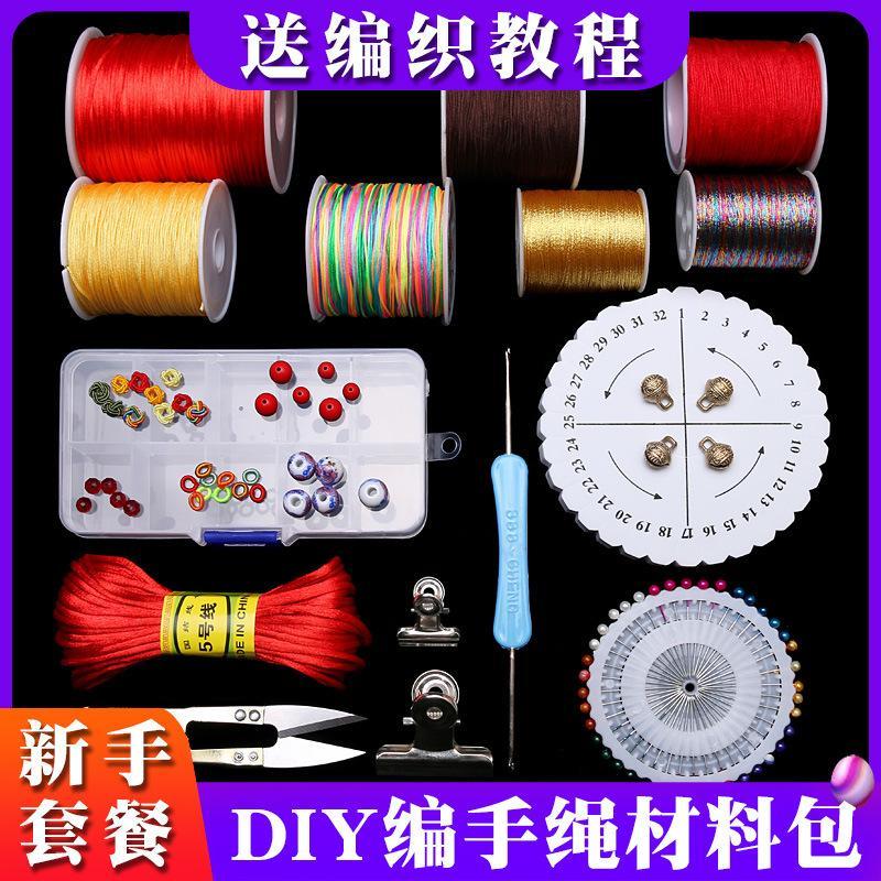 fil de jade bricolage tissé Bracelet chaîne pied cheveux kit tricot matériel amoureux de la main corde colorée