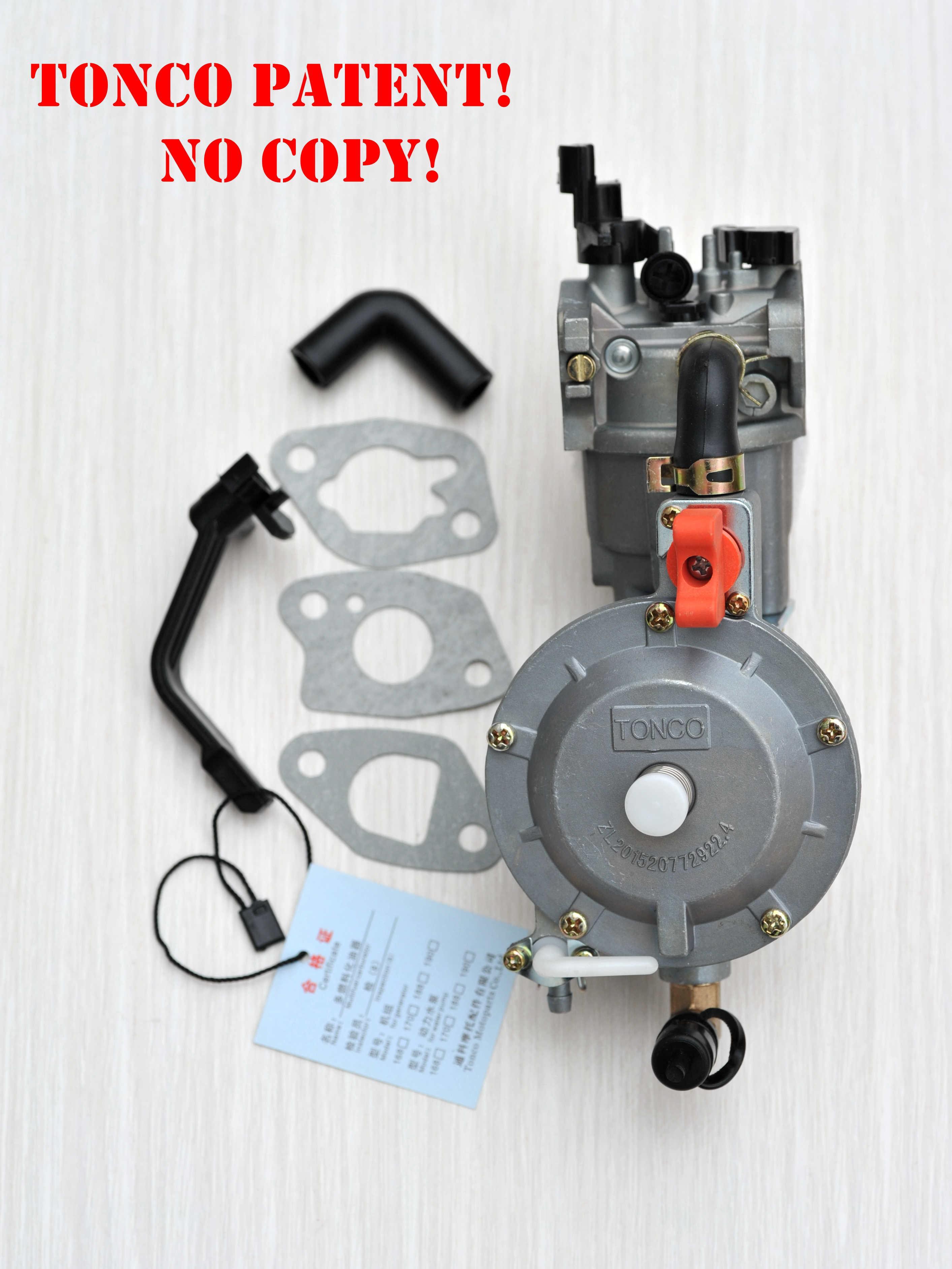 LPG NG Propane تحويل مجموعة لمولد البنزين الهجين 2KW 2000W 2.5KW 2500W 168F المكربن مبارزة